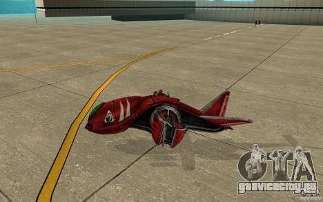 Москит air Command & Conquer 3 для GTA San Andreas вид сзади слева