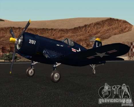 Aereo Corsair F4U1D для GTA San Andreas