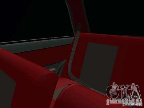 ВАЗ 21011 для GTA San Andreas вид снизу