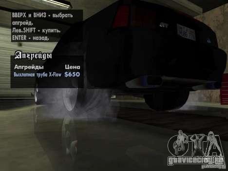 Ford Mustang Cobra R Tuneable для GTA San Andreas салон