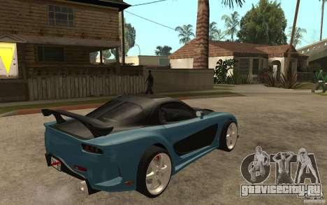 Mazda RX 7 VeilSide для GTA San Andreas вид справа