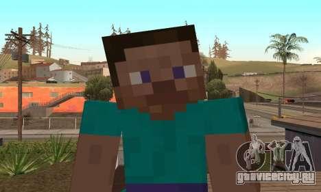 Скин Стива из игры Minecraft для GTA San Andreas пятый скриншот