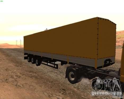 Прицеп Нефаз из Дальнобойщиков 2 для GTA San Andreas вид сзади слева
