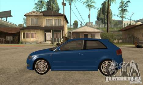 Audi S3 2007 - Stock для GTA San Andreas вид слева