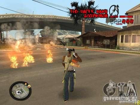 Hud by Dam1k для GTA San Andreas четвёртый скриншот