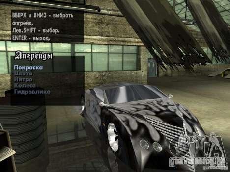 Thunderbold SlapJack для GTA San Andreas