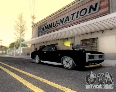 Real World ENBSeries v5.0 Final для GTA San Andreas шестой скриншот