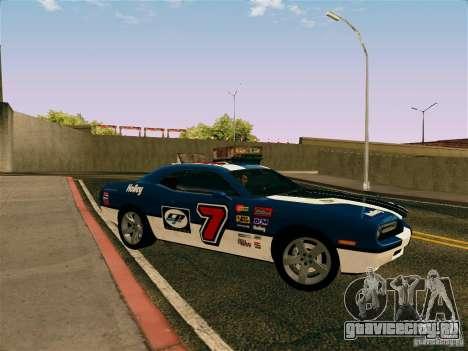 Dodge Challenger SRT8 для GTA San Andreas вид сбоку