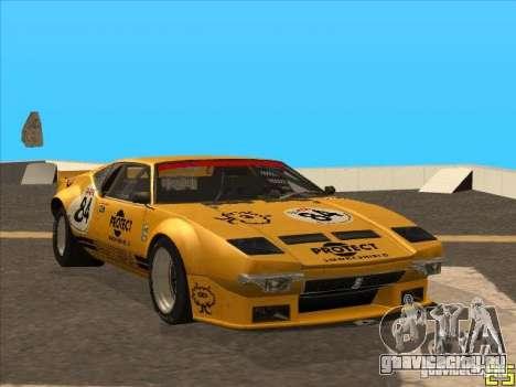 1972 DeTomaso Pantera для GTA San Andreas