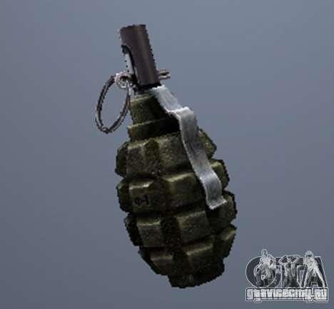 Набор оружия из сталкера V2 для GTA San Andreas третий скриншот