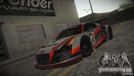 Audi R8 LMS для GTA San Andreas колёса