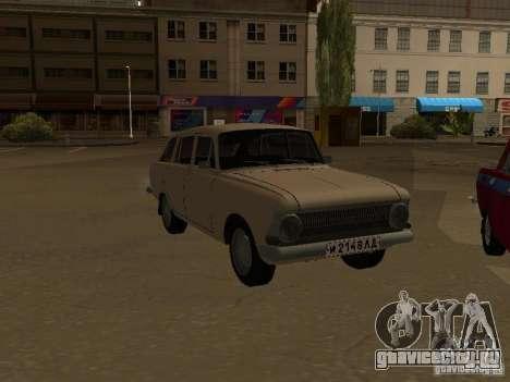 ИЖ 2125-408 для GTA San Andreas