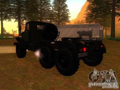 Урал 4420 седельный тягач для GTA San Andreas вид сзади слева