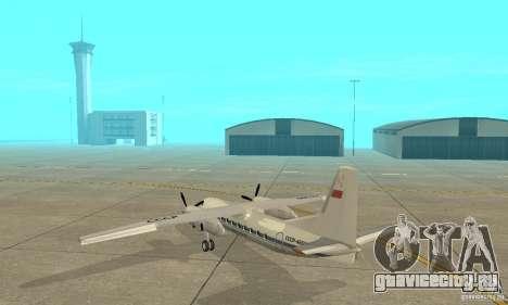 Ан-24 для GTA San Andreas вид сзади слева