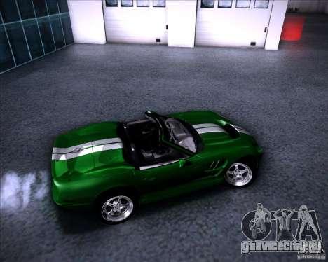 Shelby Series One 1998 для GTA San Andreas вид сверху