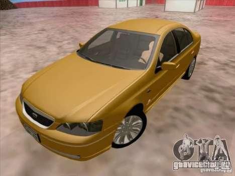 Ford Falcon Fairmont Ghia для GTA San Andreas