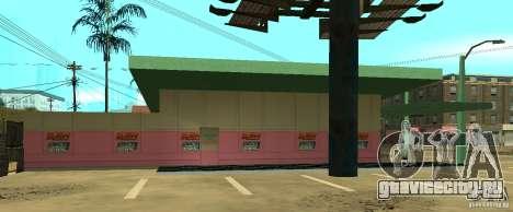 Новый магазин WWE для GTA San Andreas третий скриншот