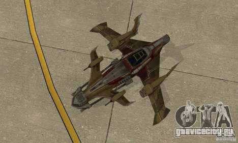 Hydra TimeShift Skin 1 для GTA San Andreas вид сзади