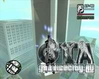 Телепорт для GTA San Andreas