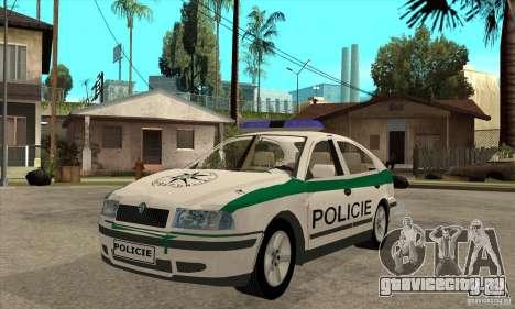 Skoda Octavia Police CZ для GTA San Andreas