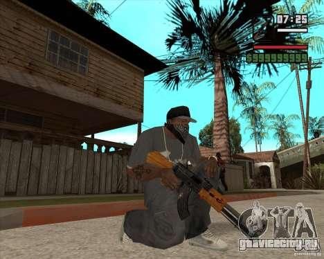 АК 47 из Xenus 2 для GTA San Andreas