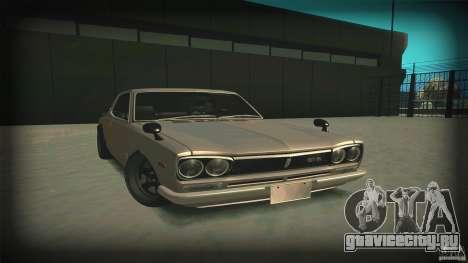 Nissan Skyline 2000GT-R JDM Style для GTA San Andreas вид сзади