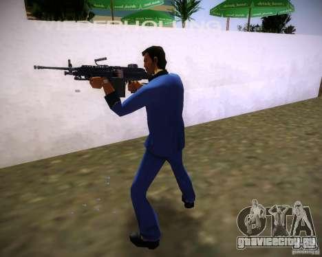 FN M249 для GTA Vice City третий скриншот