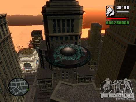 НЛО для GTA San Andreas вид справа