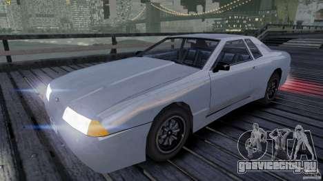 Elegy для GTA 4