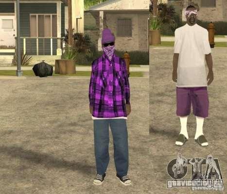 Skinpack Ballas для GTA San Andreas второй скриншот