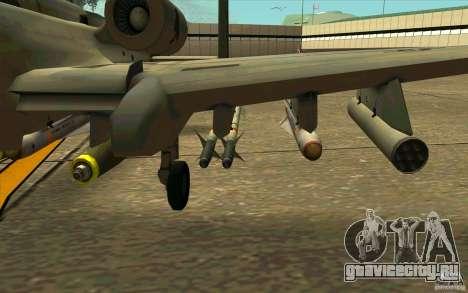 A-10 Warthog для GTA San Andreas вид сзади
