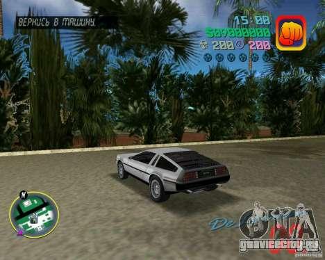 DeLorean DMC 12 для GTA Vice City вид справа