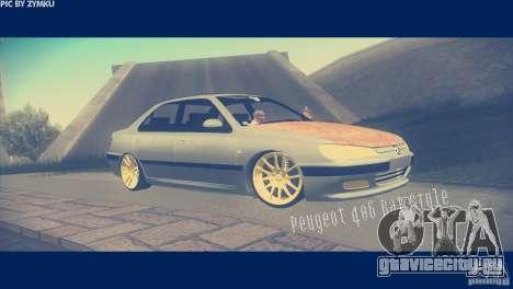 Peugeot 406 Rat Style для GTA San Andreas