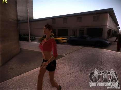 Skin Girl NFS PS для GTA San Andreas третий скриншот
