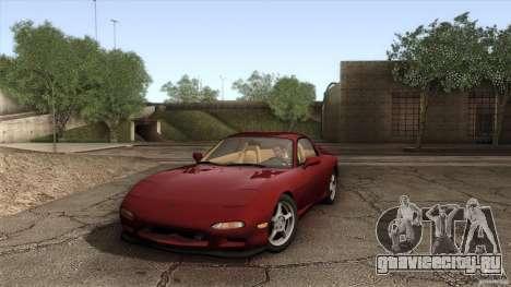 Mazda RX-7 FD 1991 для GTA San Andreas вид сбоку