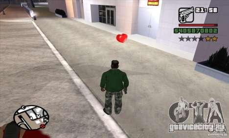 Аптечки для GTA San Andreas второй скриншот