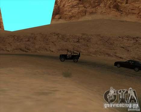 Ковбойская дуэль для GTA San Andreas второй скриншот