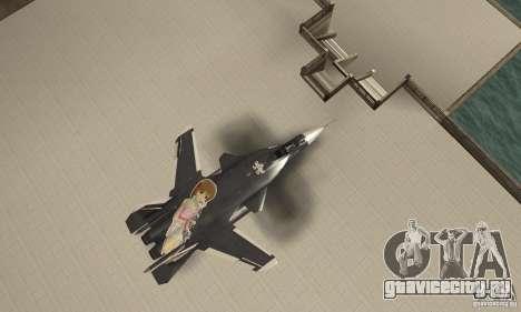 Су-47 «Беркут» Anime для GTA San Andreas вид справа