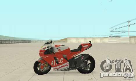 Ducati Alice GP для GTA San Andreas вид справа