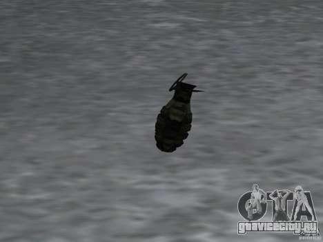 Пак отечественного оружия версия 4 для GTA San Andreas