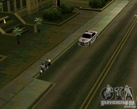 Припаркованый транспорт v1.0 для GTA San Andreas