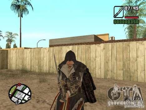 Меч Эцио для GTA San Andreas пятый скриншот