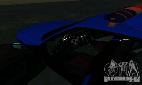 BMW M5 POLICE для GTA San Andreas вид сверху