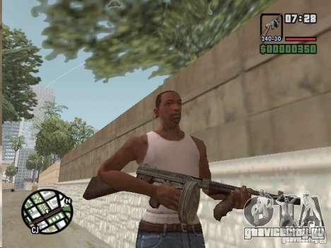 Mafia II Full Weapons Pack для GTA San Andreas седьмой скриншот