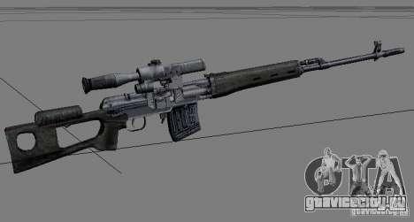 Набор оружия из сталкера V2 для GTA San Andreas второй скриншот
