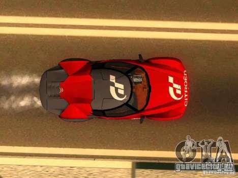 Citroen GT Gran Turismo для GTA San Andreas вид сзади