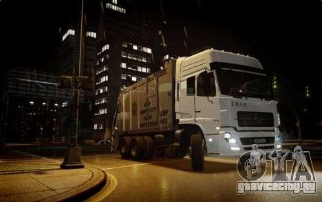 Dongfeng Denon Garbage Truck для GTA 4 вид справа
