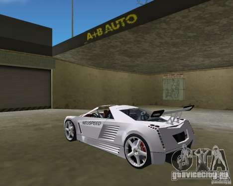 Cadillac Cien Shark Dream TUNING для GTA Vice City