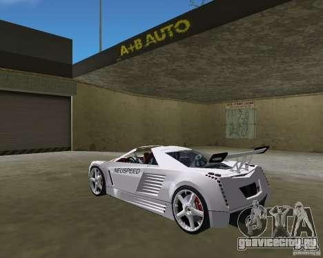Cadillac Cien Shark Dream TUNING для GTA Vice City вид слева