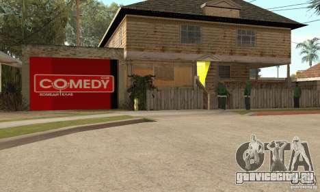 Comedy Club Mod для GTA San Andreas